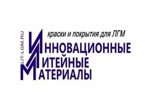 Полистирол литейный для ЛГМ технологий